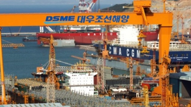Daewoo and Port of Rotterdam to work together to develop smart technology
